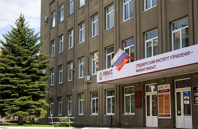 Среднерусский институт управления: изменения в закон «О местном самоуправлении в Орловской области»