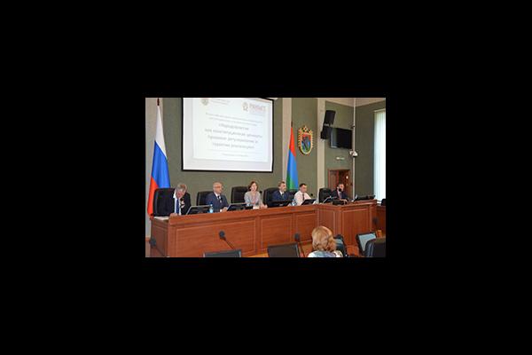Екатерина Шугрина выступила на конференции, организованной Карельским филиалом РАНХиГС