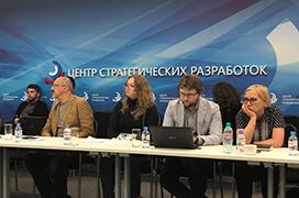 Екатерина Шугрина приняла участие в экспертной стратегической сессии ЦСР
