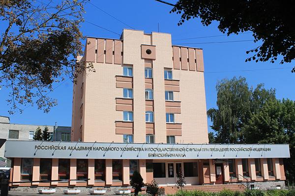 Брянский филиал: жители Брянска примут активное участие в обсуждении социально-экономического развития города
