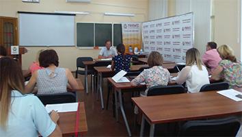 Тульский филиал: стартовали курсы повышения квалификации