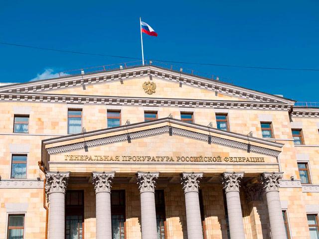 Генеральная прокуратура России обобщила практику прокурорского надзора в сфере соблюдения законодательства в сфере землепользования и застройки территорий муниципальных образований