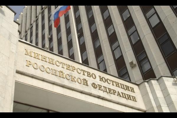 Минюст России подвел итоги ежегодного мониторинга развития системы местного самоуправления