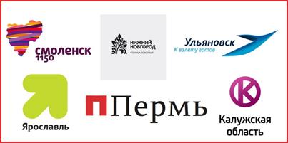 Государственная регистрация территориальных брендов