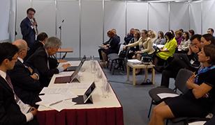 Вопросы совершенствование контрольно-надзорной деятельности обсудили на XII сессии Европейско-Азиатского правового конгресса
