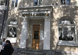 Историю появления 12й статьи Конституции РФ обсудили в Екатеринбурге