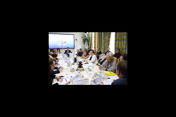 Сотрудники Центра приняли участие в нулевых чтениях и обсуждении проекта закона о бесперебойном тепло-, водоснабжении и водоотведении