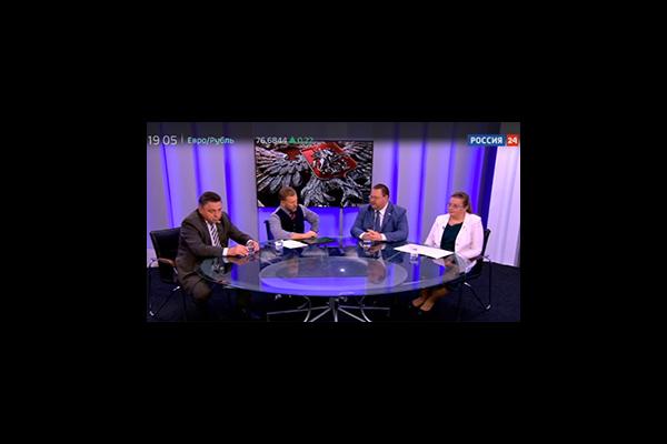 Екатерина Шугрина в эфире телеканала Россия 24