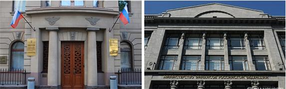 Подготовлен сборник лучших муниципальных практик в сфере муниципальной экономической политики и управления муниципальными финансами