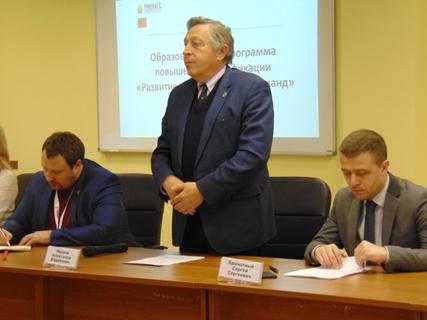 Западный филиал: в Калининграде стартовала региональная программа  «Развитие муниципальных команд»