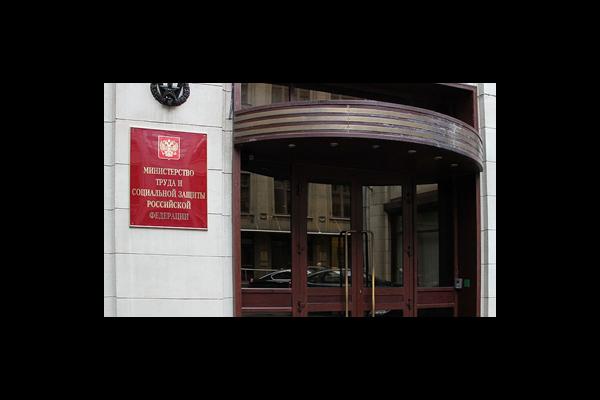 Минтрудом России подготовлен Обзор практики правоприменения в сфере конфликта интересов № 2