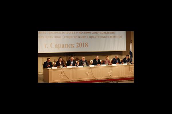 В Саранске прошел общероссийский форум муниципальных юристов