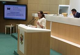 О местном самоуправлении на весах конституционных ценностей говорила Екатерина Шугрина в Совете Федерации
