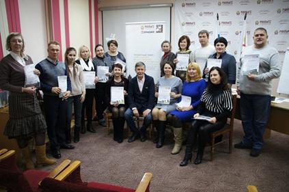 Нижегородский институт управления: завершилось обучение по программе «Активизация общественных городских пространств»