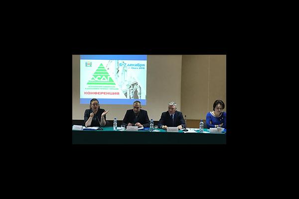 Заседание юридической секции АСДГ прошло в Омске