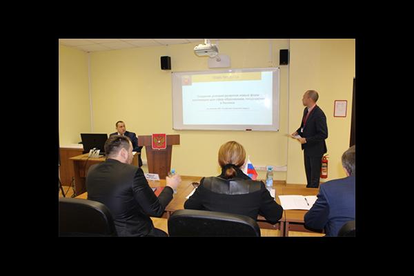Западный филиал: завершилась региональная программа «Развитие муниципальных команд»