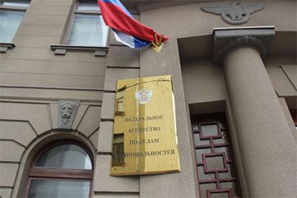 Подготовлен сборник лучших муниципальных практик в сфере межнациональных отношений