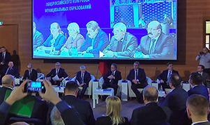 На съезде ОКМО обсудили роль муниципалитетов в реализации национальных проектов