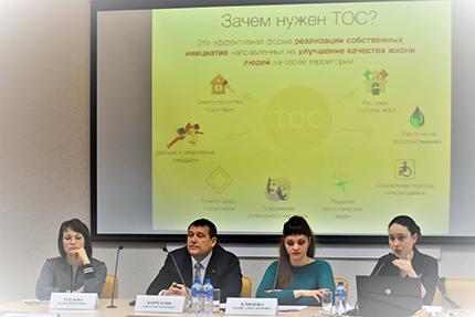 Ивановский филиал: преподаватели филиала выступили экспертами по проблеме регистрации территориального общественного самоуправления
