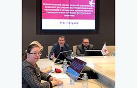 Екатерина Шугрина приняла участие в обсуждении особенностей местного самоуправления в городах федерального значения