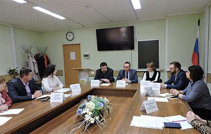 Брянский филиал: в Брянском филиале РАНХиГС началось обучение слушателей по программе «Сити-менеджмент» (Управление муниципальными образованиями)