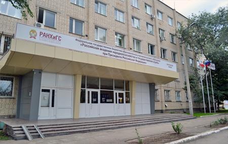 Балаковский филиал: представители приняли участие в собрании актива Балаковского муниципального района