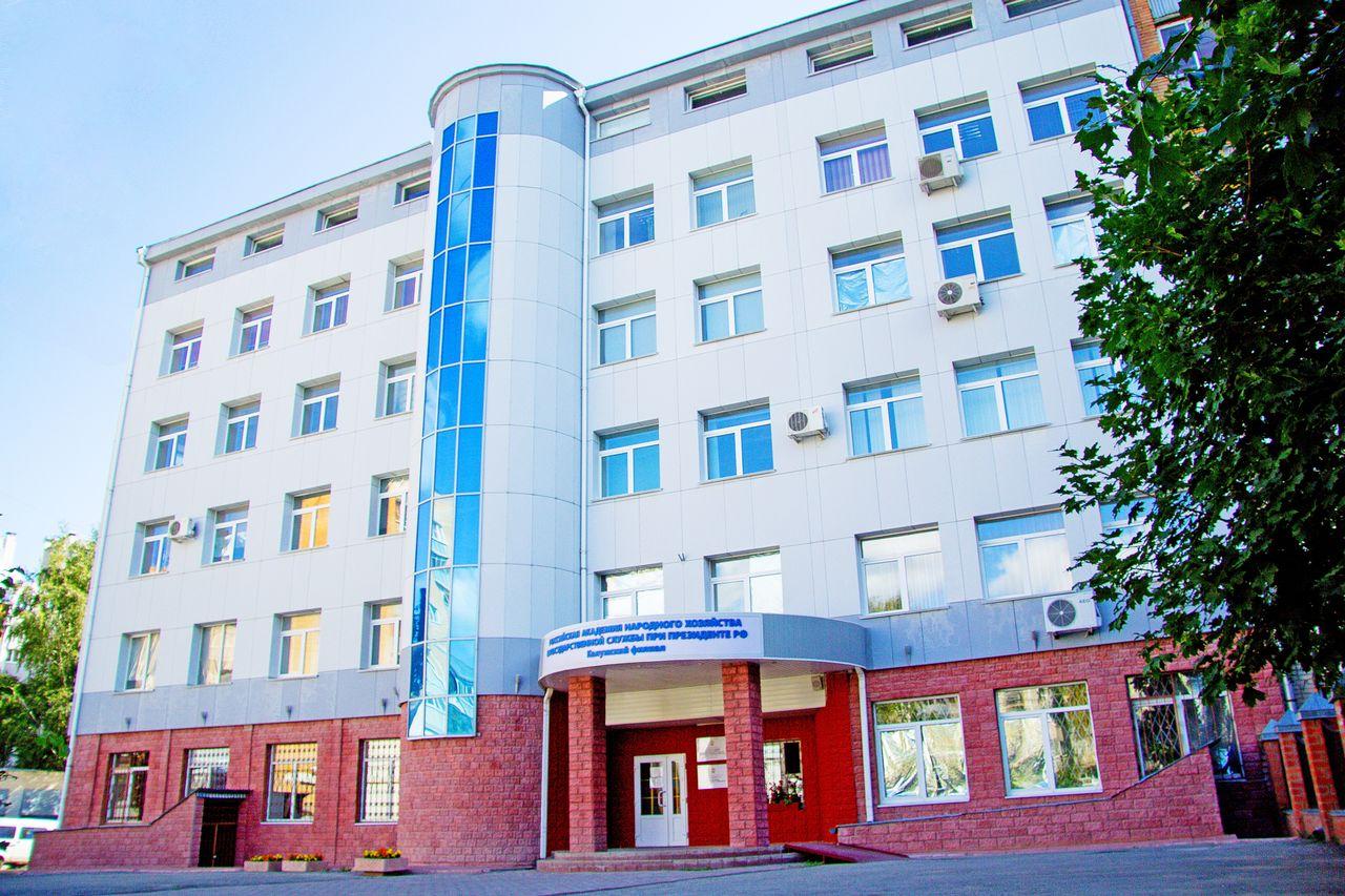 Калужский филиал: сотрудники администрации Людиновского района защитили итоговые проекты по программе профессиональной переподготовке