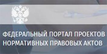 Проект концептуально нового закона о государственном и муниципальном контроле вынесен на общественное обсуждение