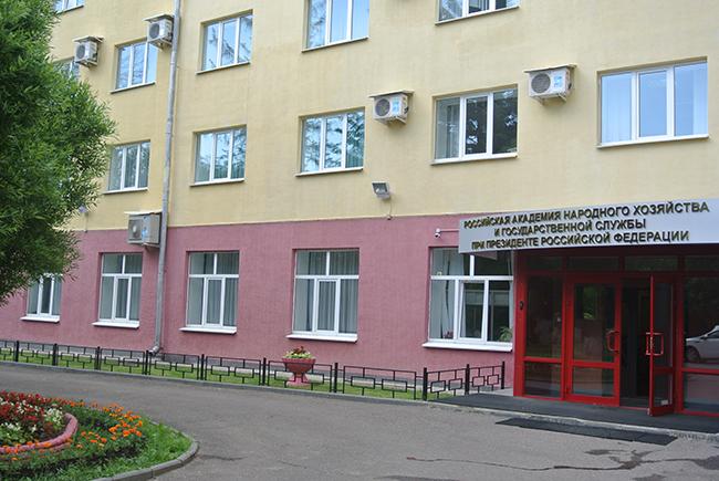 Ивановский филиал: прошло обучение государственных и муниципальных служащих по культуре деловой речи