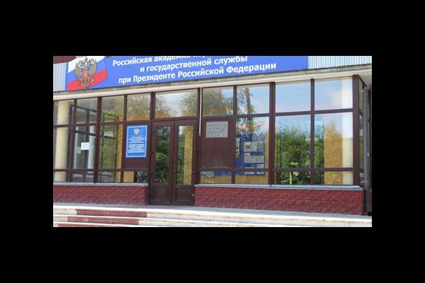 Смоленский филиал: муниципальные служащие повысили квалификацию