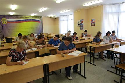 Воронежский филиал: завершились курсы повышения квалификации для муниципальных служащих