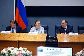 Концепцию муниципального контроля обсудили на конференции в Ханты-Мансийске