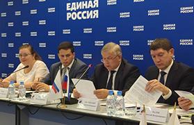 Екатерина Шугрина приняла участие в расширенном заседании правления Общенациональной ассоциации ТОС