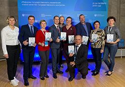 На конференции Минэкономразвития РФ о реформе контрольно-надзорной деятельности состоялась дискуссия о муниципальном контроле