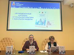 Союз российских городов выразил благодарность Екатерине Шугриной