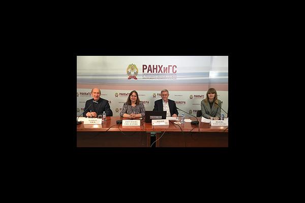 Состоялся очередной общероссийский видеосеминар «Актуальные аспекты регулирования и практики контрольно-надзорной деятельности»