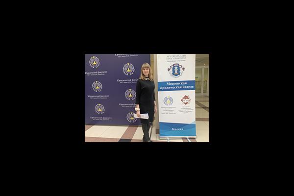 Состоялась совместная конференция, организованная Юридическим факультетом МГУ и Московским государственным юридическим университетом им. О.Е. Кутафина (МГЮА)