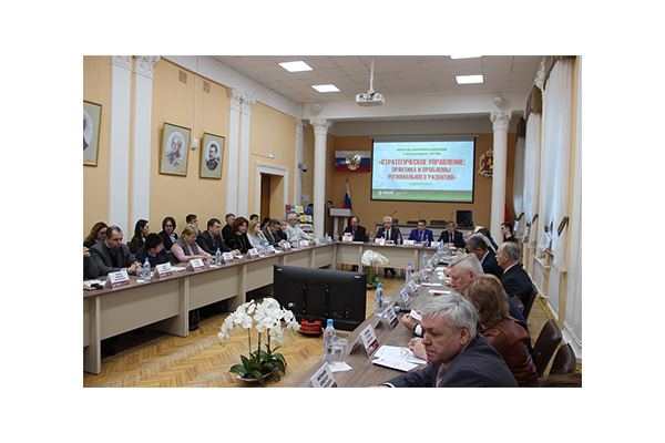 Владимирский филиал: на конференции обсудили стратегическое развитие региона