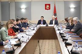 В МГД состоялся круглый стол о поправках в Конституцию РФ в сфере местного самоуправления