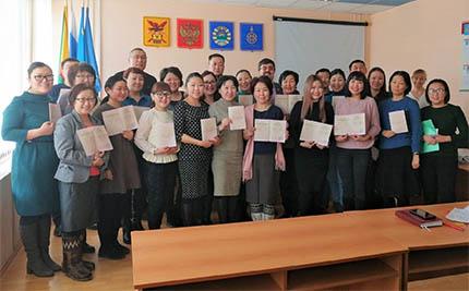 Читинский филиал: повышение квалификации для муниципальных служащих посёлка Агинское