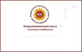 Обсудили практические вопросы информатизации и цифровизации муниципальных и общественных организаций