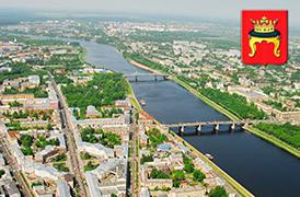 Проведены занятия для муниципальные служащие Тверской области