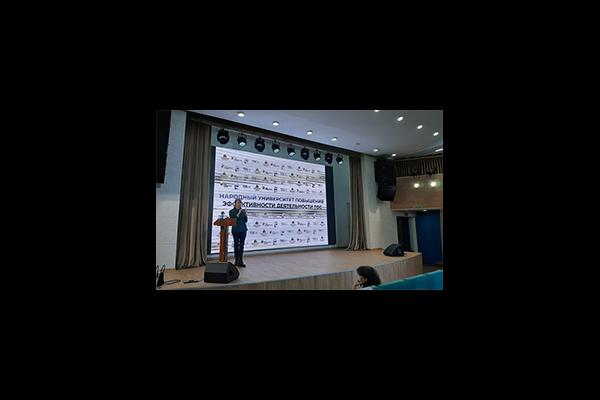 Конференция для председателей и активистов ТОС и руководителей НКО