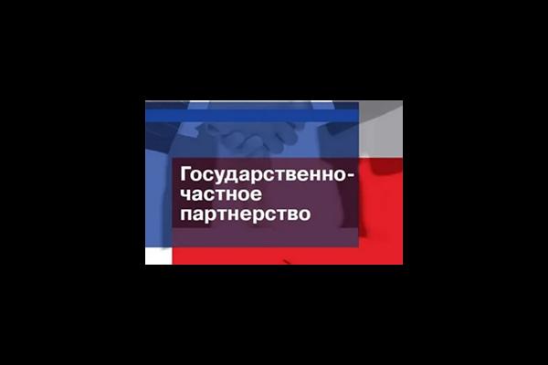 Центр принял участие в обучении специалистов муниципальных органов власти
