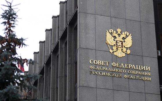Профильный Комитет СФ рекомендовал палате одобрить изменения в № 131-ФЗ