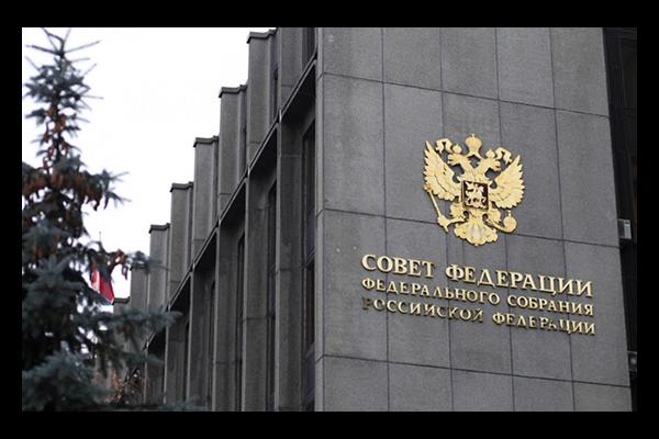 Состоялся «круглый стол» о совершенствовании законодательного регулирования контрольно-надзорной деятельности
