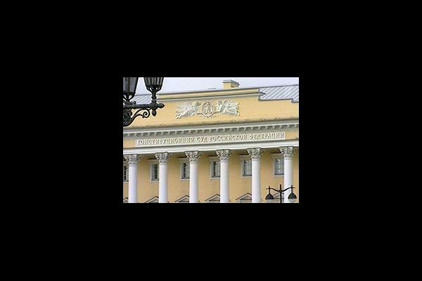 Конституционный Суд РФ проверил правомерность прекращения объемов финансирования муниципальных образований 31 декабря соответствующего финансового года