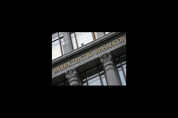 Подготовлен ежегодный мониторинг Минфина России исполнения местных бюджетов