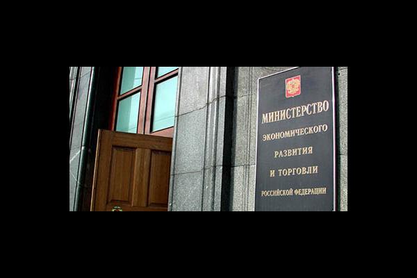 Минэкономразвития России подготовило доклад о реализации госпрограмм в 2016 г.