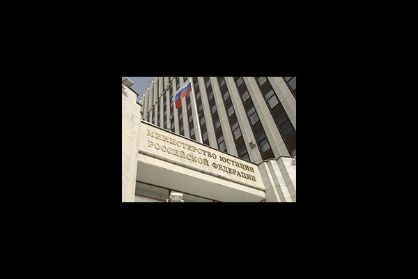 Состоялась научно-практическая конференция по вопросам ведения федерального регистра муниципальных нормативных правовых актов